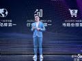 """TCL与新片场联合推出""""全屏热爱""""短片创作大赛"""