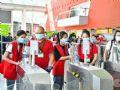 2020广州国际专业灯光、音响展览会盛大开幕