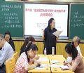 """贵州省""""全国规范化家长学校""""案例教学课现场会在黔西南州召开"""