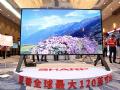 8K电视惊艳夏普108周年新品发布会
