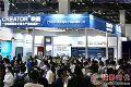 北京InFocommChina2020——与CREATOR快捷一起解锁物联网集控显控全平台解决方案