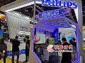 InfoCommChina2020飞利浦商显全方位展示,完美绽放