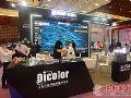 北京IFC展:深德彩HX系列震撼首发