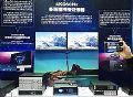 视睿讯全系列智控解决方案亮相InfoCommChina2020展
