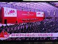"""见""""圳""""未来!洲明助力深圳经济特区建立40周年庆祝大会胜利召开!"""