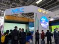 NEC游乐展上点燃中国风真4K画质再现千古佳作