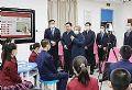 奥威亚在新疆丨兵团一中这节远程互动课,陈宝生部长高度赞誉