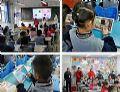 希沃易课堂助力淄川开发区实验学校举办赛课活动