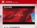 内容+投影,智慧党建,Boxlight照亮红色新征程