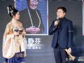 极米科技董事长钟波荣获金物奖新国货年度人物