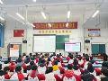 """希沃录播助力丰城中学成功举办第四届""""希沃杯""""优质课大赛"""