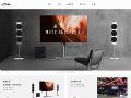 美兹黑标中国官方网站正式上线