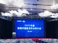 明基拍档经销商会议在郑州圆满落幕