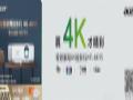 618宠粉冰点福利!宏碁4K投影机HE-4K15京东大促预售