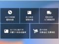 """极米推出""""极用心""""服务计划30天内可免费更换新机"""