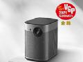 全球视听界奥斯卡奖项出炉极米荣获日本VGP2021夏季金奖