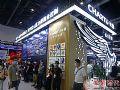 北京InfocommChina2021现场直击:CHARTU长图第四代分布式系统重磅发布,五大看点引领行业发展新引擎