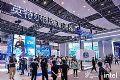 2021智博会 英特尔加速智能产业升级