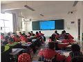 电子黑板在平邑思源实验学校生动教学