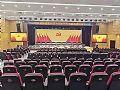吉林省某市城市展览馆应用雷蒙电子会议系统
