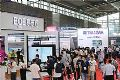 2021深圳商显展诠释六大行业关键词