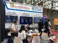 展会回顾:InfoCommChina2021精彩瞬间!EZCast众多产品新亮相!