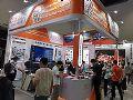 安思柏(AISP)北京InfoComm2021展圆满落幕!