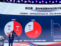 长江证券:激光电视是资本新宠