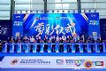 鸿合科技商教平板亮相深圳2021 ISVE