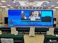 真视通助某央企总部视频会议改扩