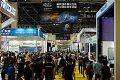 宝疆科技2021InfoComm北京展完美收官4K级无线投屏器亮眼