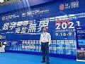 蓝普视讯出席第13届中国(国际)商用显示系统产业领袖峰会