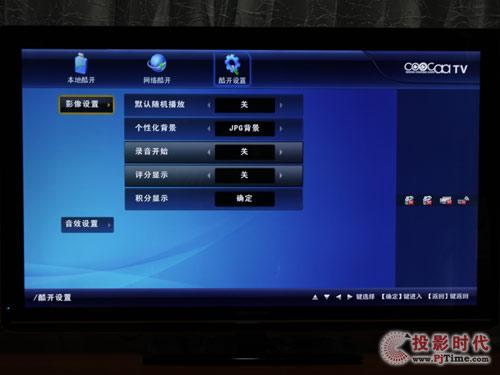创维e80_【创维37E80RA】创维37E80RALED电视最新
