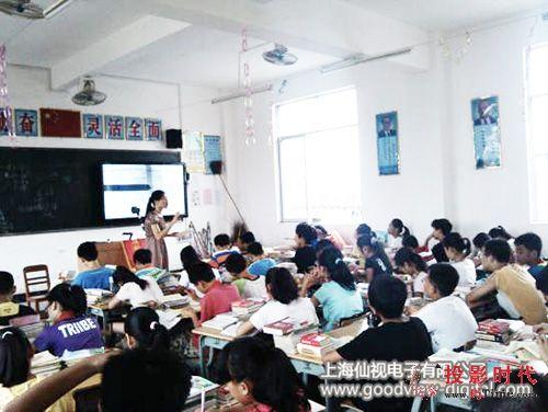 【寓教交互式液晶白板 丰富教学更注重产品品