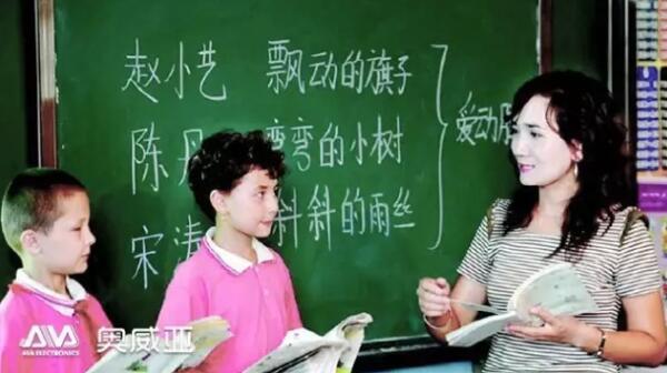 探索双语教学新方式远程互动获中央调研组高度肯定